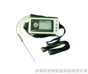 BX668便携式气体探测器