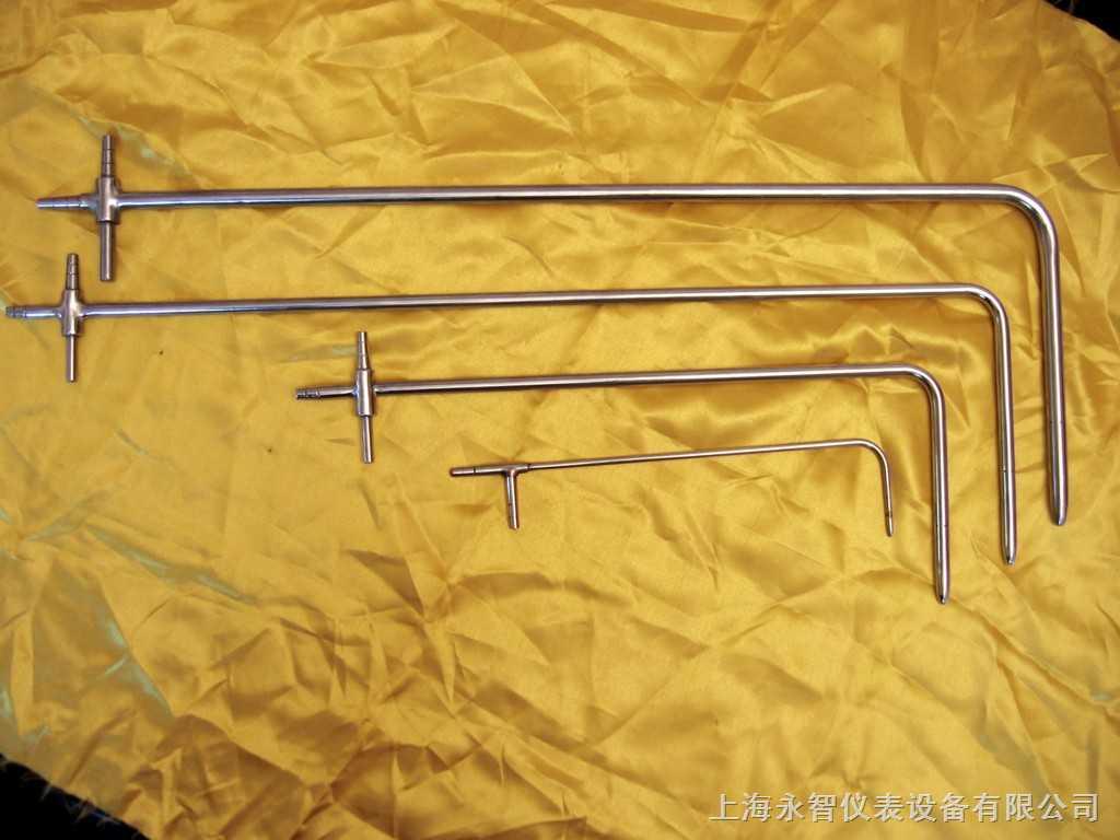 不锈钢标准皮托管