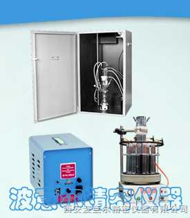 LMIX-IV型光化学反应仪-西安波意尔
