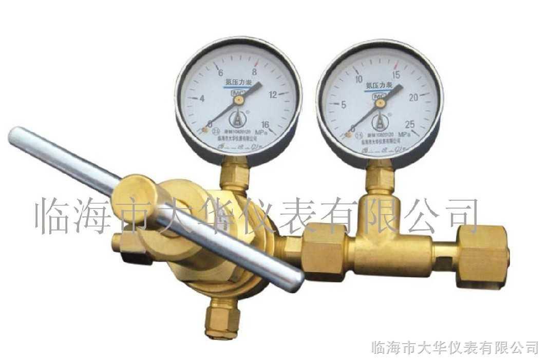 高壓減壓器(氮氣YQD-370,氫氣370,氧氣370)--16x25