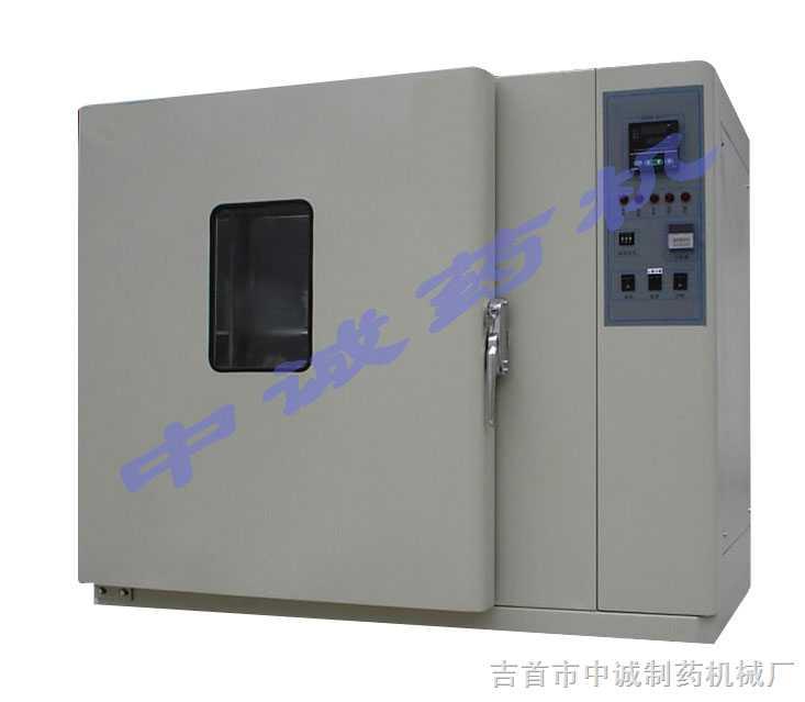 KH-45--电热烘箱
