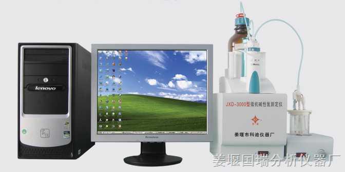 硫醇硫分析仪