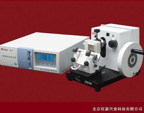 KD-202A-VI(Ⅲ)-全自動電腦冷凍切片機