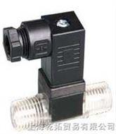 GEMS流量传感器选择使用