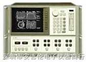 供应二手微波网络分析仪HP8510B  游小平:135+2883+9036