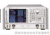 二手射频/微波网络分析仪HP8719ES