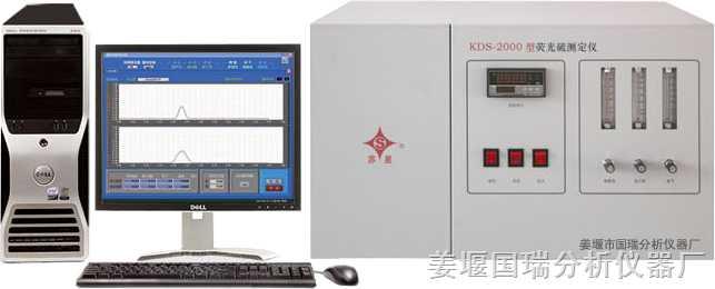 荧光硫分析仪