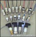 不锈钢真空压力开关、不锈钢负压开关、不锈钢真空压力继电器、不锈钢真空压力控制器、不锈钢负压控制器