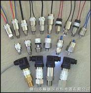 蒸汽压力开关、蒸汽压力控制器、蒸汽压力继电器、蒸汽检测开关、蒸汽控制开关、蒸汽压力报警开关