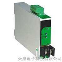 JAV-03D电压变送器