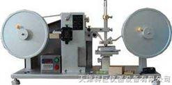 RCA紙帶耐磨擦試驗機