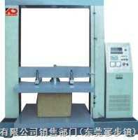 KD-668--包装容器抗压试验机
