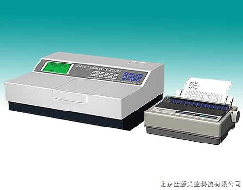 GF-M2000-山東酶標儀