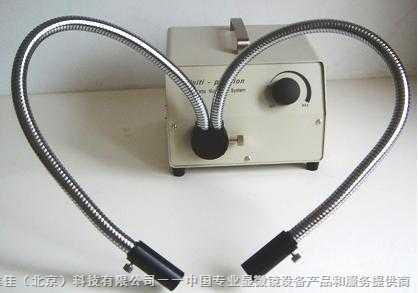 卤素灯光纤冷光源(双支、单支、环形)