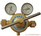 YQYG-754氧氣減壓器