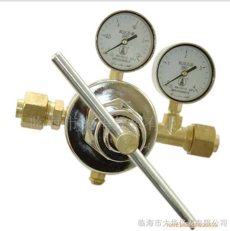 管路式氧气减压器YQYG-224型