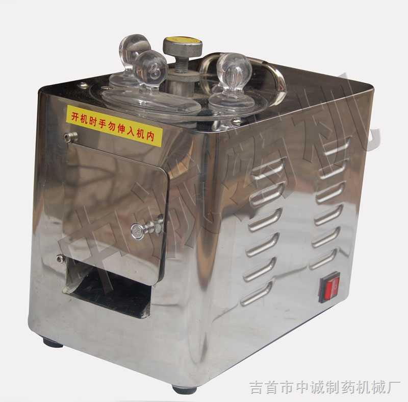 QPJ-B AA--電動切片設備