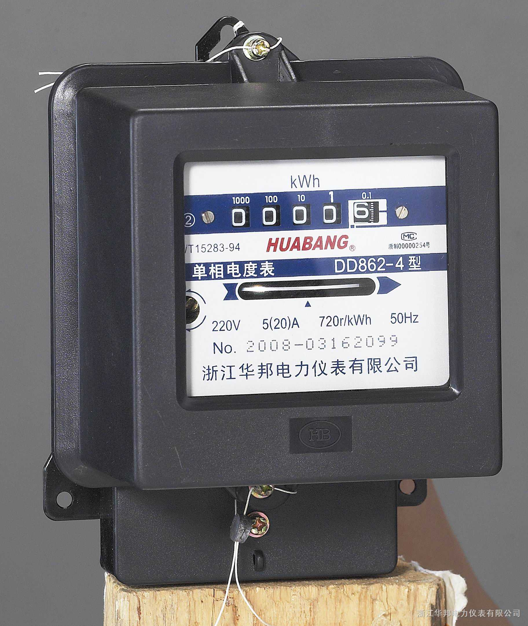 DD862-4单相长寿命电能表