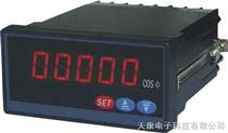 KDY-111S5,KDY-111S9單相電流表