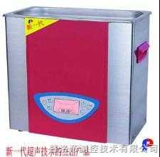 ps-3200--实验室超声波清洗器