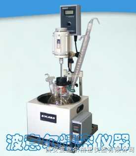 1L2L5L单层玻璃反应器|单层玻璃反应釜-西安波意尔