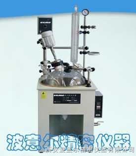 50L80L单层玻璃反应釜|单层玻璃反应器-西安波意尔