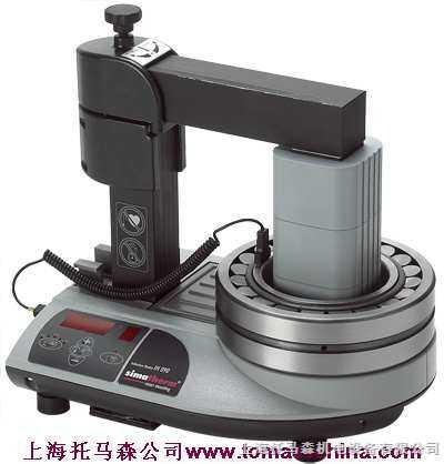 轴承加热器IH090