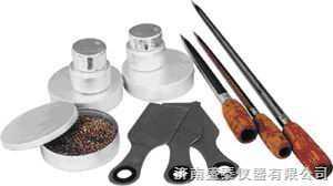 粉刀、铝盒、扦样器