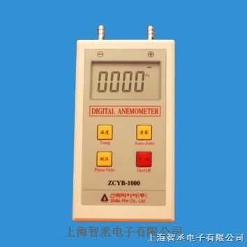 ZCYB-1000|数字微压计|压力表|压力计