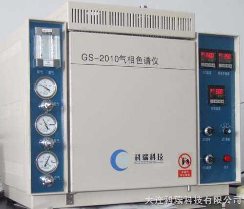 高纯惰性气体分析仪