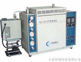 GS-2010B型痕量烃分析仪