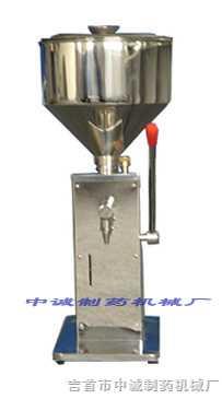 小型定量液体瓶装机
