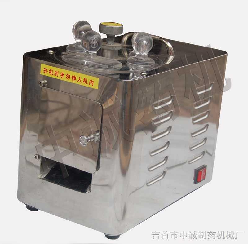 QPJ-B-中草藥切藥機