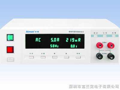 yd2668-4b 接地电阻测试仪