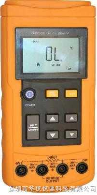 YHS-501-智能热电阻校验仪