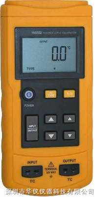 YHS-502-智能熱電偶校驗儀