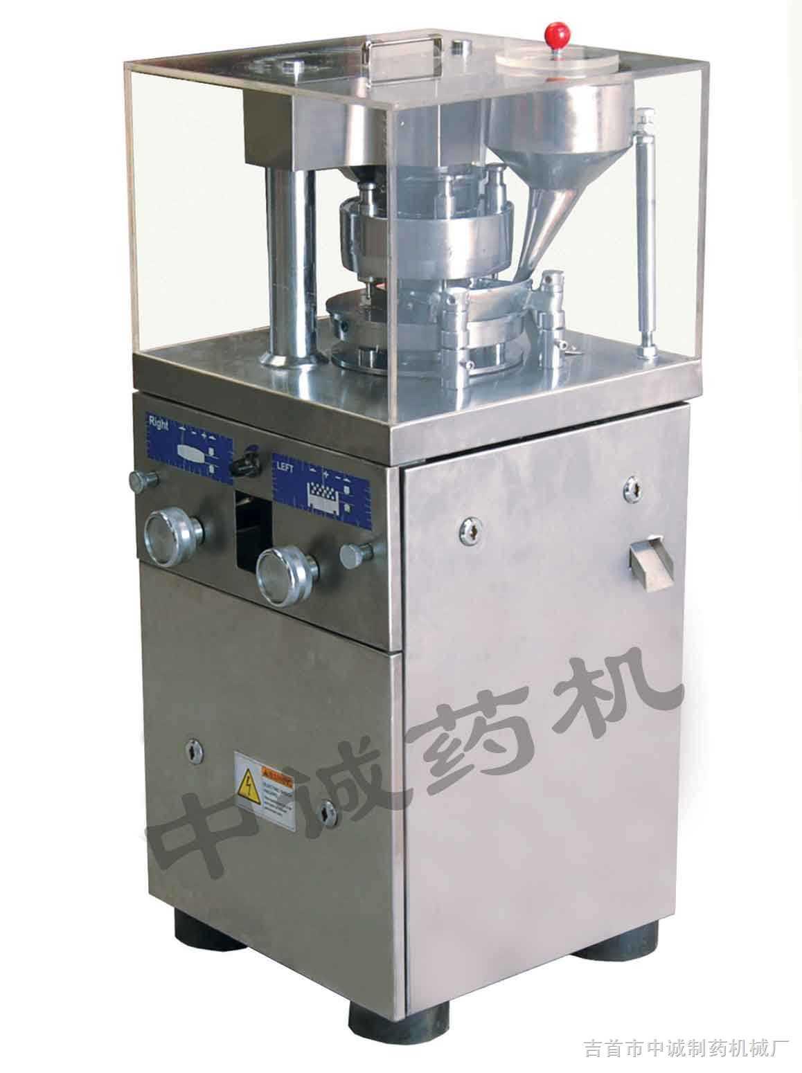ZP-9-試驗多沖式壓片機機械