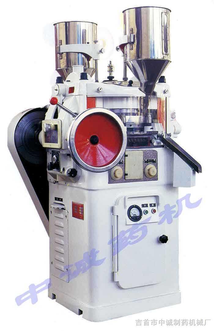 ZP-33-旋轉式壓片機械