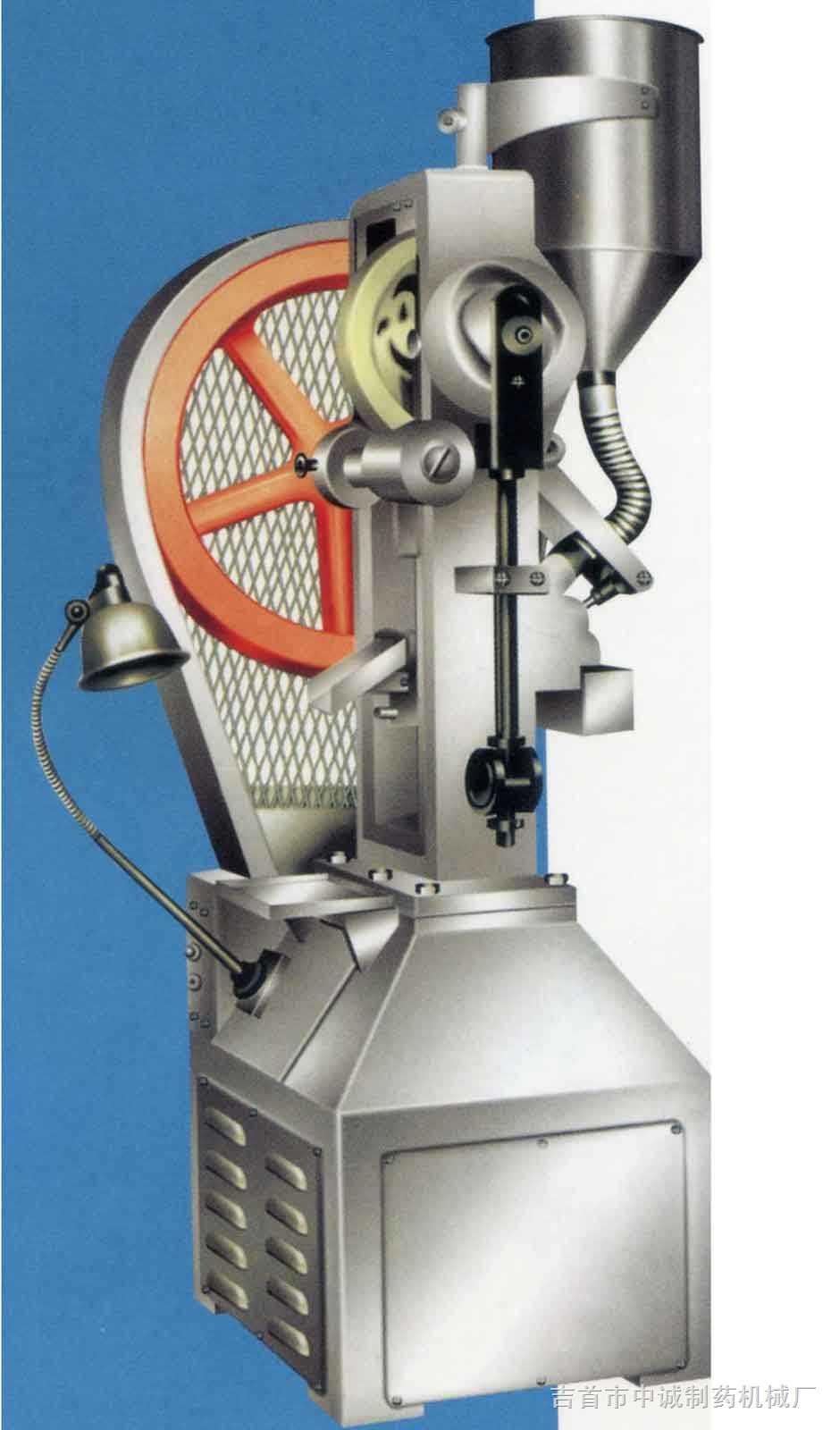 THP-4-小型電動花籃式壓片機機械