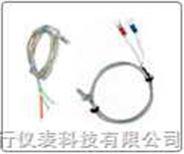 端面 熱電阻