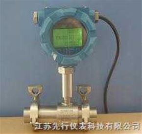 XXLWGY型涡轮流量传感器