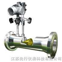 XX-LUX系列智能旋進旋渦氣體流量計