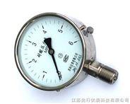 YTS-100、150耐酸壓力表