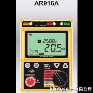 3124高压绝缘电阻测试仪额定测试电压可变