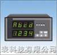xx-500智能调节仪厂房