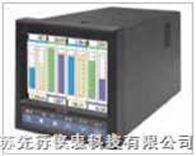 XX600彩屏无纸记录仪
