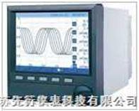 XX-4000单色无纸记录仪优势