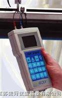 XX-CSB-B便携式超声波流量计类型