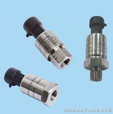 供应经济型空压机压力变送器
