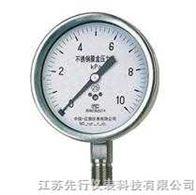 YQF-100 YQF-150系列全不锈钢安全型压力表